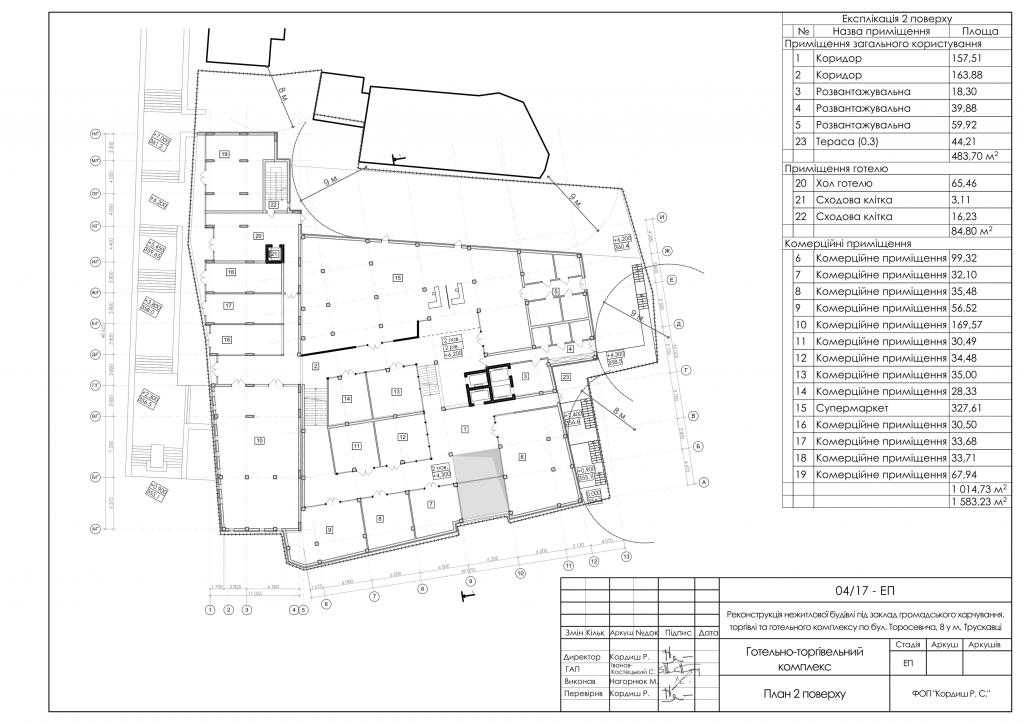 План другого поверху торгово-розважального готельного комплексу у місті Трускавець