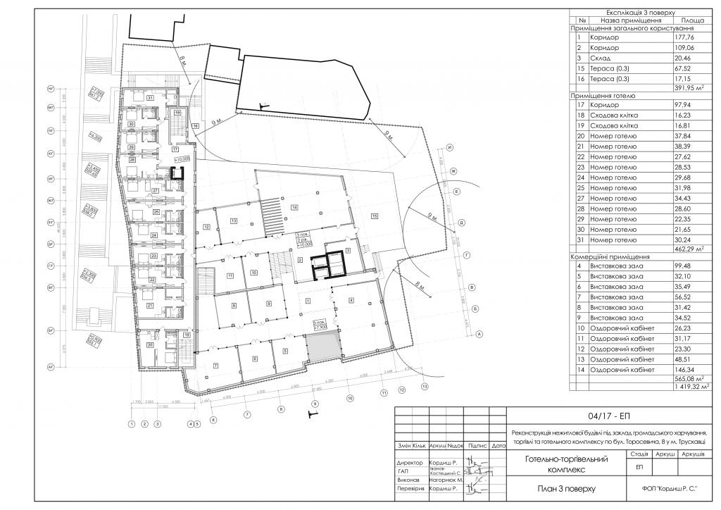 План третього поверху торгово-розважального готельного комплексу у місті Трускавець